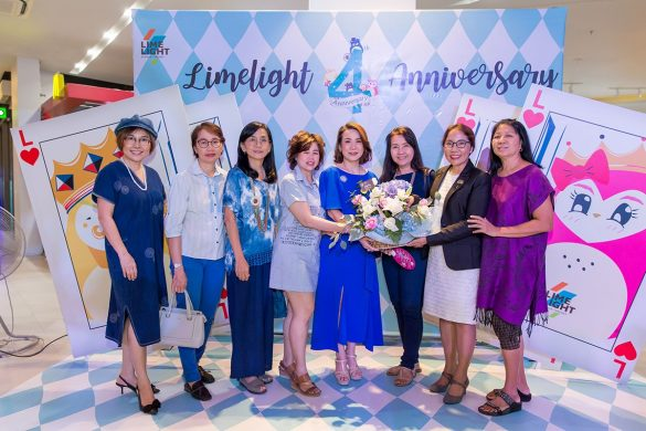 Limelight Four Year Anniversary - 009
