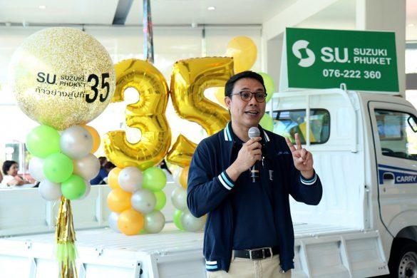 Suzuki Phuket 35th Anniversary - 021